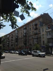 Квартира R-34685, Большая Васильковская, 132, Киев - Фото 1