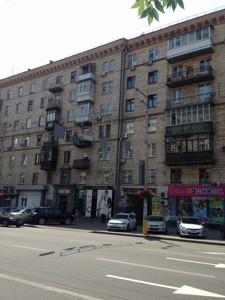 Квартира R-34685, Большая Васильковская, 132, Киев - Фото 2