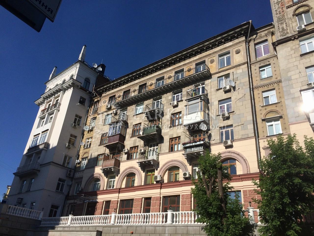 Квартира ул. Круглоуниверситетская, 13, Киев, H-39400 - Фото 16