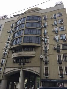 Квартира R-29818, Бульварно-Кудрявская (Воровского), 36, Киев - Фото 2