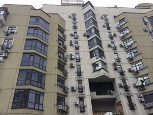 Квартира R-29818, Бульварно-Кудрявская (Воровского), 36, Киев - Фото 4