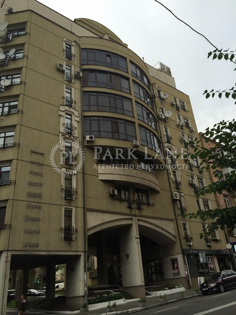 Квартира ул. Бульварно-Кудрявская (Воровского) , 36, Киев, R-12877 - Фото 1