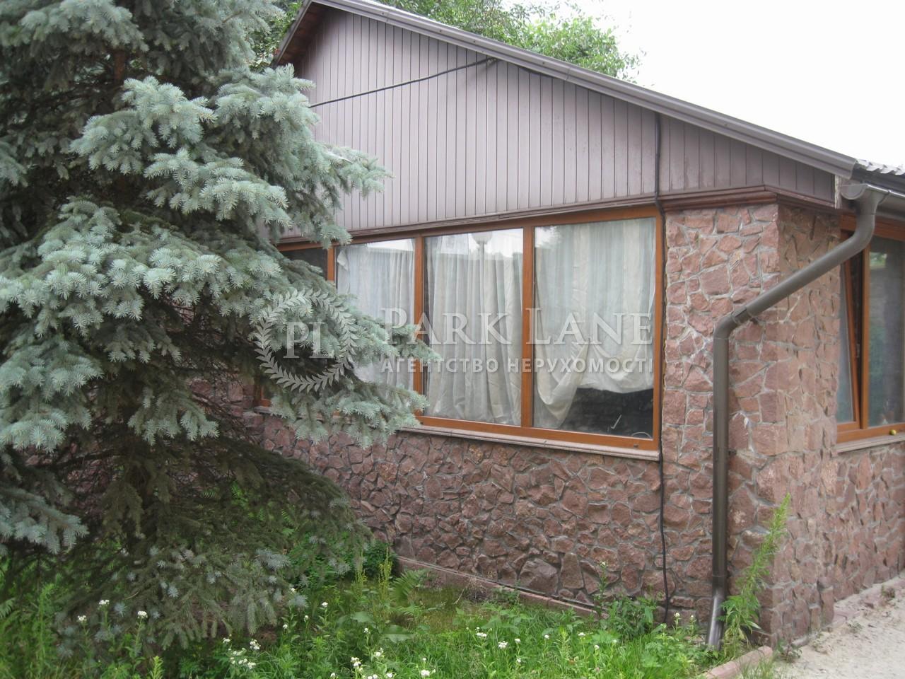 Дом X-21748, Ленина, Счастливое - Фото 67