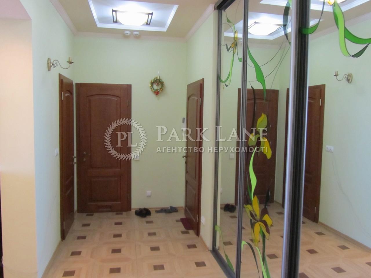 Квартира Науки просп., 30, Київ, N-8037 - Фото 13