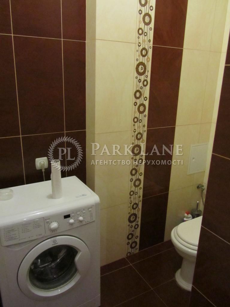 Квартира Науки просп., 30, Київ, N-8037 - Фото 11