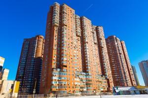 Квартира B-95020, Ахматовой, 13, Киев - Фото 2
