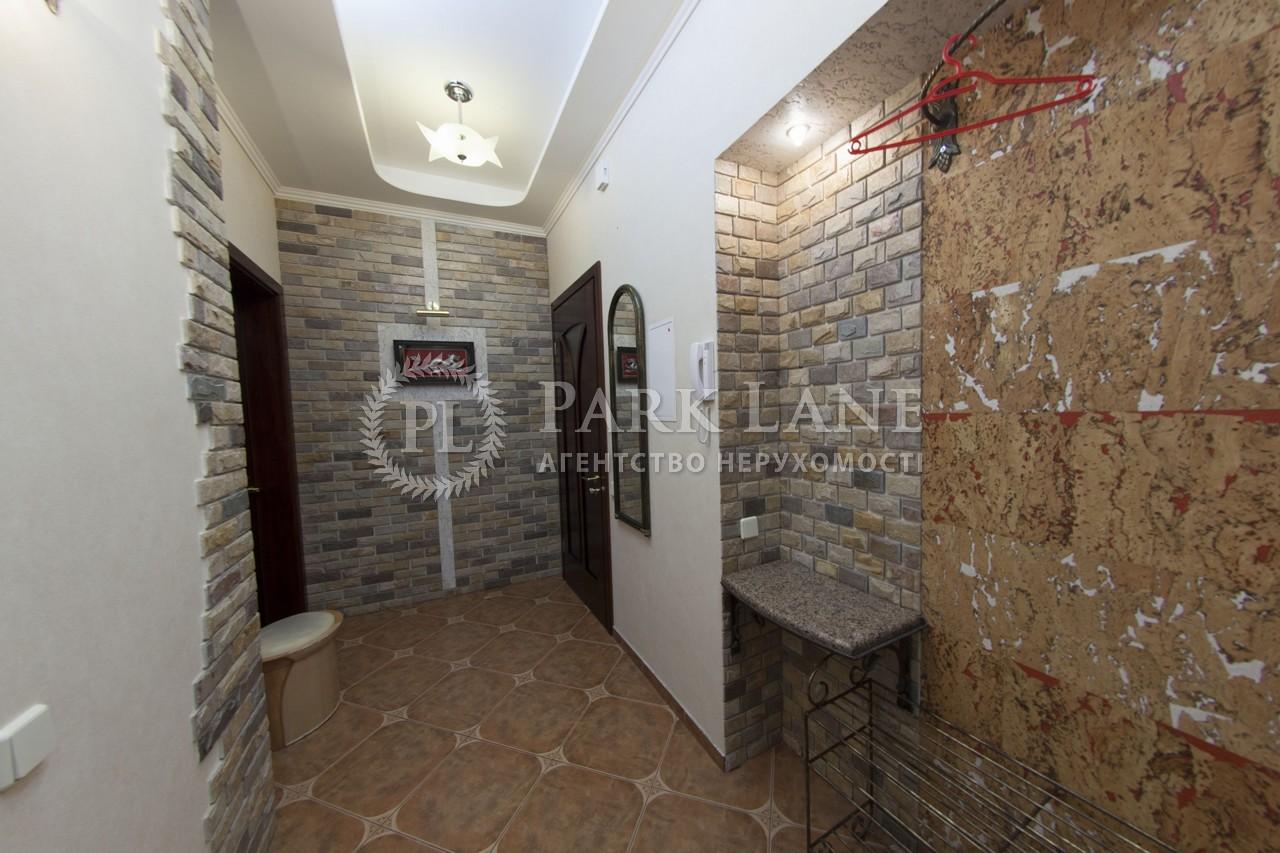 Квартира вул. Пушкінська, 39, Київ, Z-742778 - Фото 14