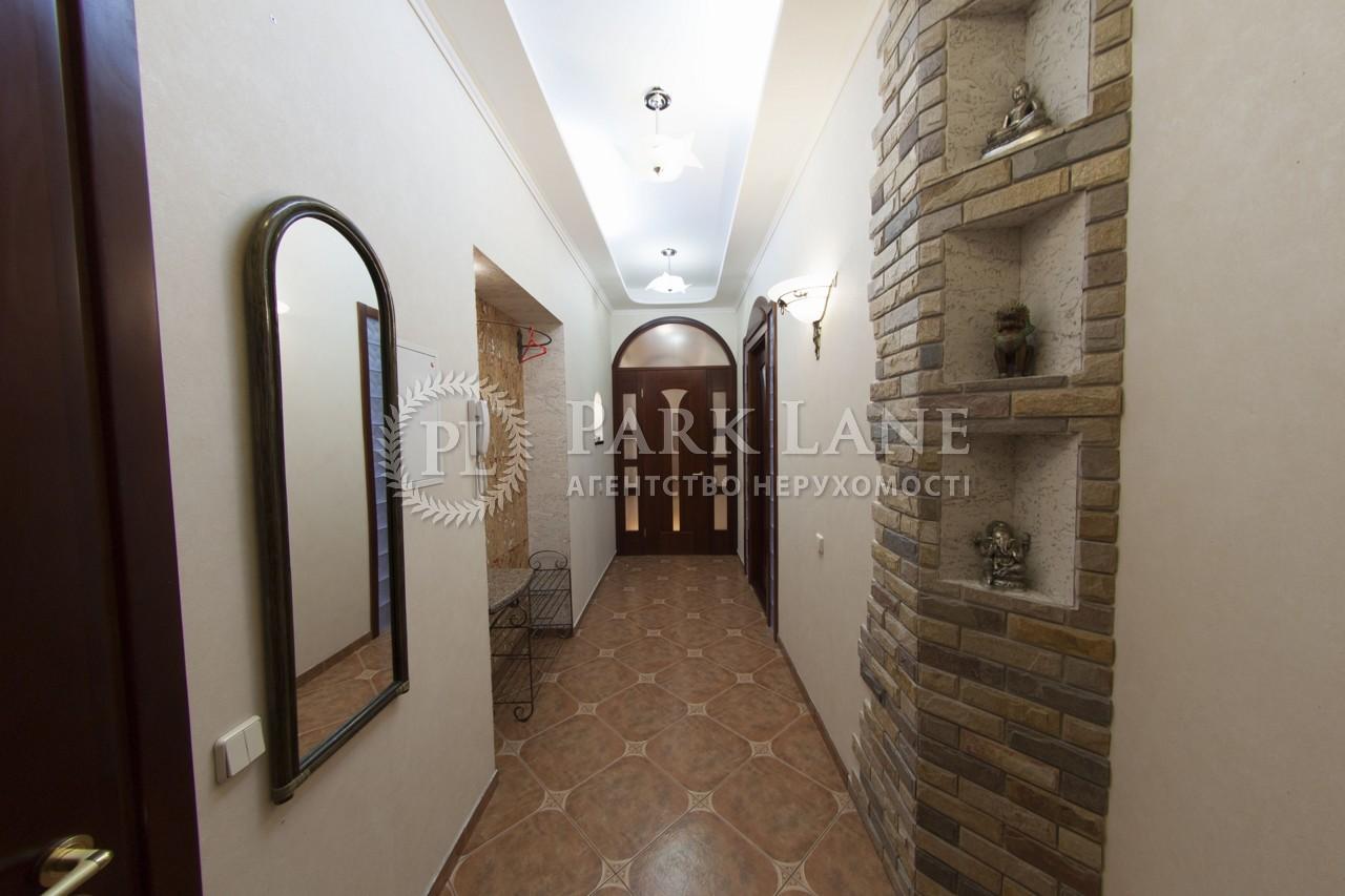 Квартира вул. Пушкінська, 39, Київ, Z-742778 - Фото 13