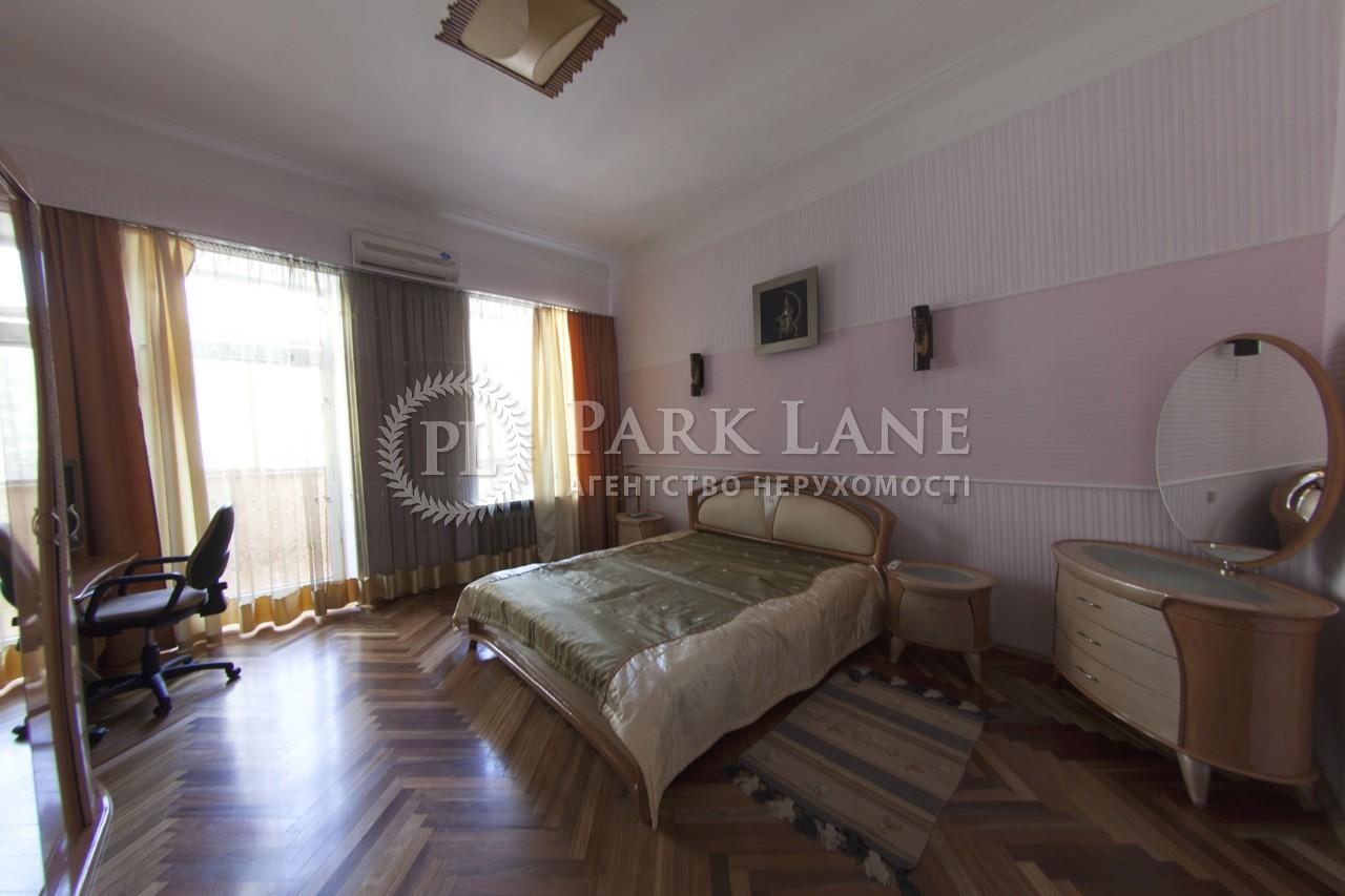 Квартира вул. Пушкінська, 39, Київ, Z-742778 - Фото 5