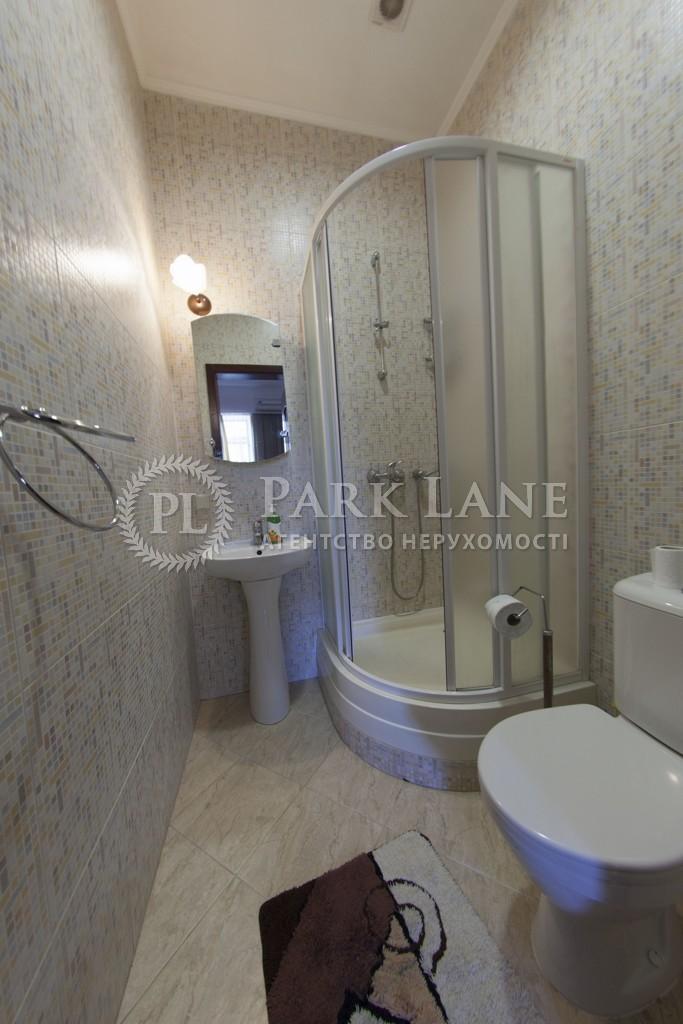 Квартира вул. Пушкінська, 39, Київ, Z-742778 - Фото 12