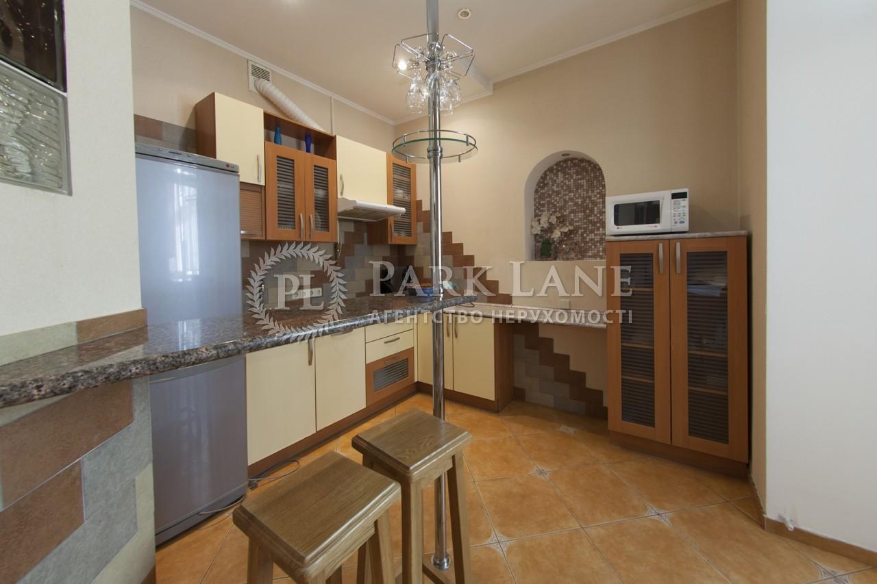 Квартира вул. Пушкінська, 39, Київ, Z-742778 - Фото 7