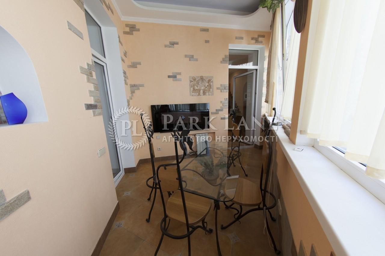 Квартира вул. Пушкінська, 39, Київ, Z-742778 - Фото 9
