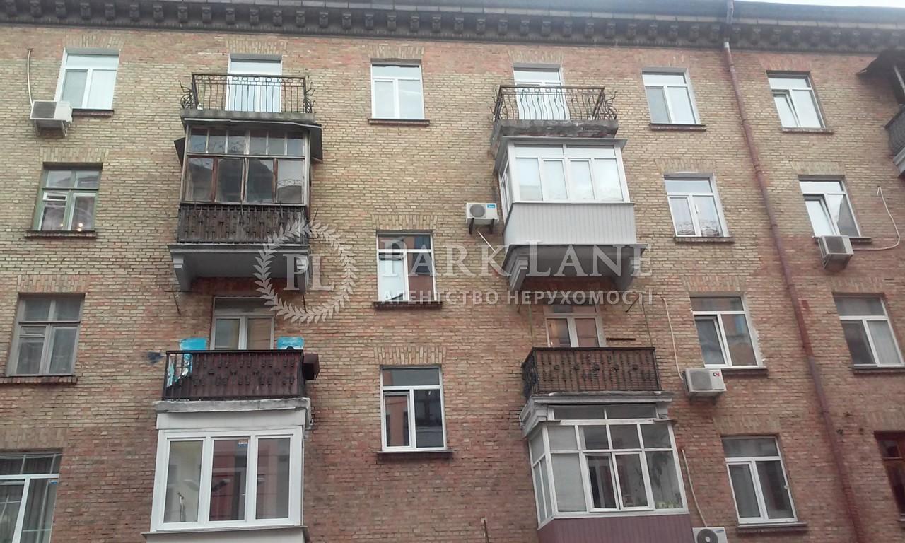 Квартира ул. Панаса Мирного, 3, Киев, J-27149 - Фото 18