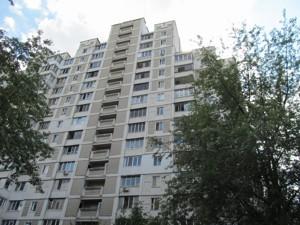 Квартира Z-724273, Тростянецька, 5б, Київ - Фото 4