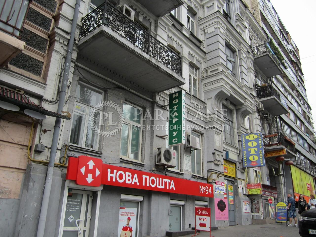 Квартира Шевченко Тараса бульв., 46, Киев, Z-804507 - Фото 3