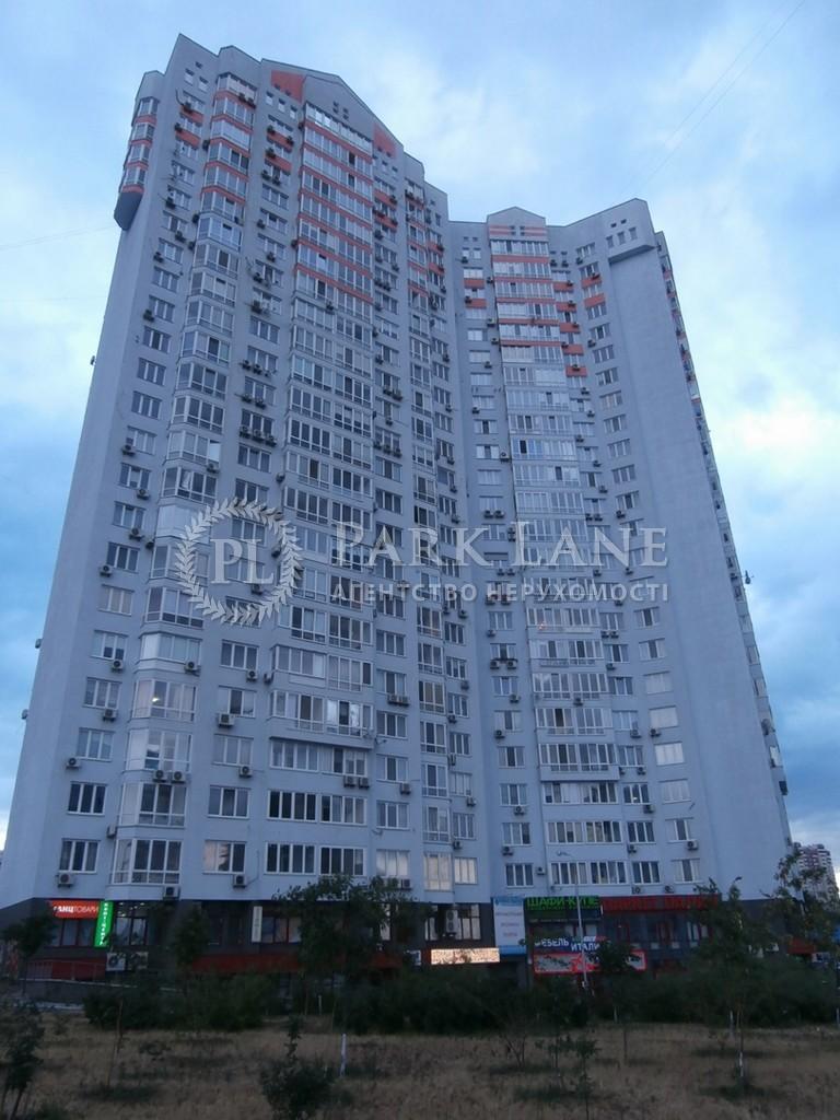 Квартира ул. Чавдар Елизаветы, 1, Киев, K-24134 - Фото 1