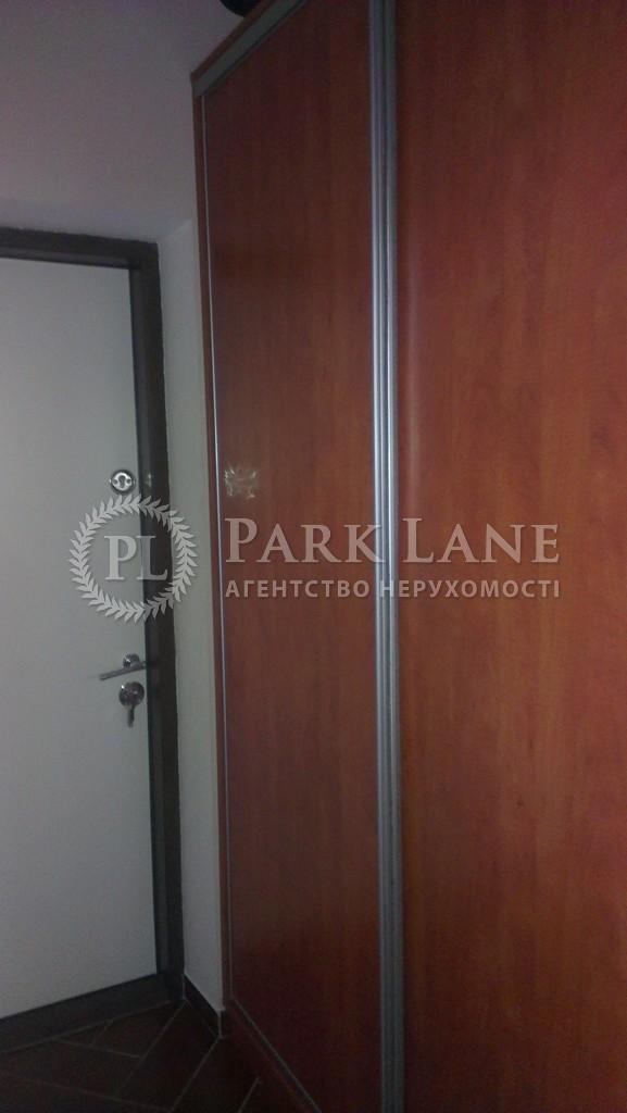 Дом ул. Гайдаматская, Ирпень, Z-1585076 - Фото 13