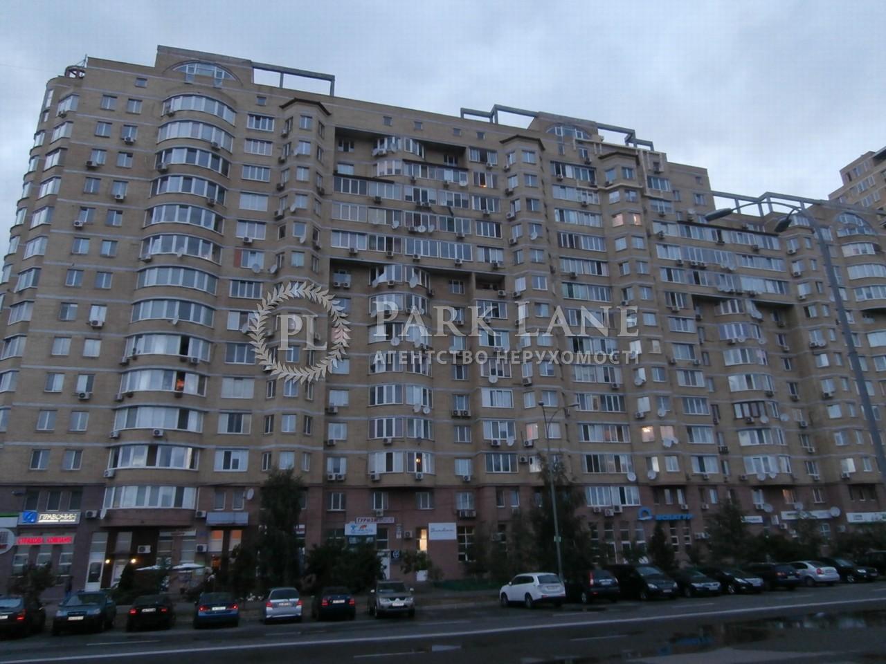 Квартира ул. Никольско-Слободская, 2в, Киев, R-28651 - Фото 1