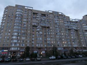 Квартира D-30078, Никольско-Слободская, 2в, Киев - Фото 2