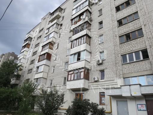 Квартира, Z-798289, 9