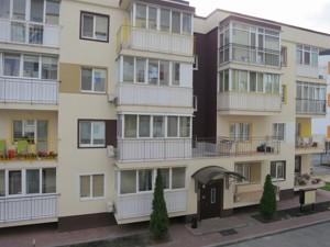 Квартира N-22524, Вільямса Академіка, 8є, Київ - Фото 2
