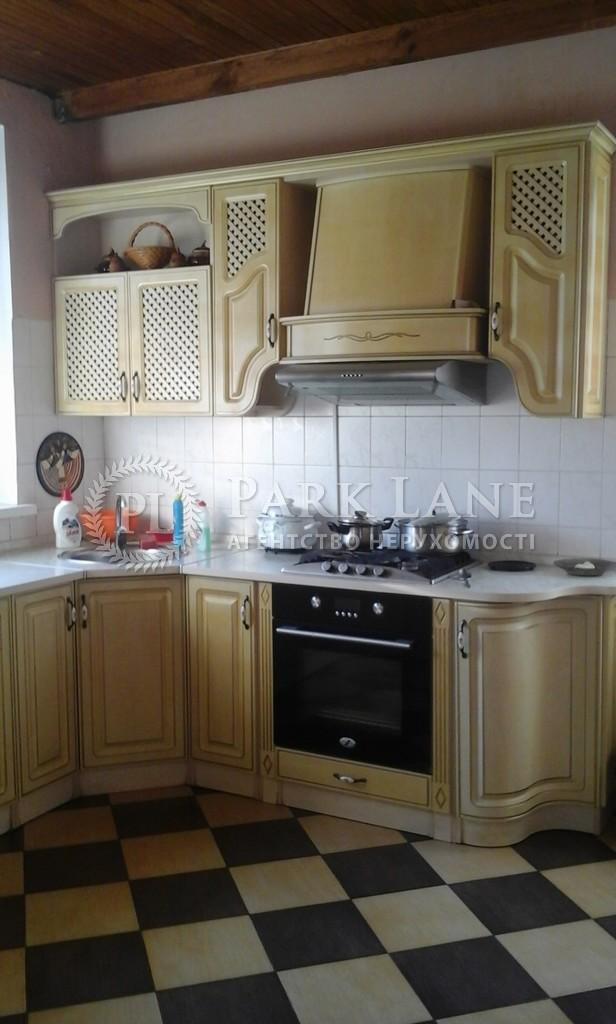 Дом Новый пер., Квитневое (Димитрово), Z-1590577 - Фото 4