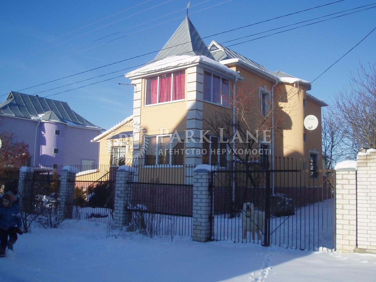 Дом Новый пер., Квитневое (Димитрово), Z-1590577 - Фото 1