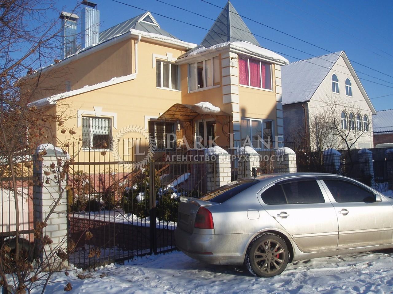 Дом Новый пер., Квитневое (Димитрово), Z-1590577 - Фото 6