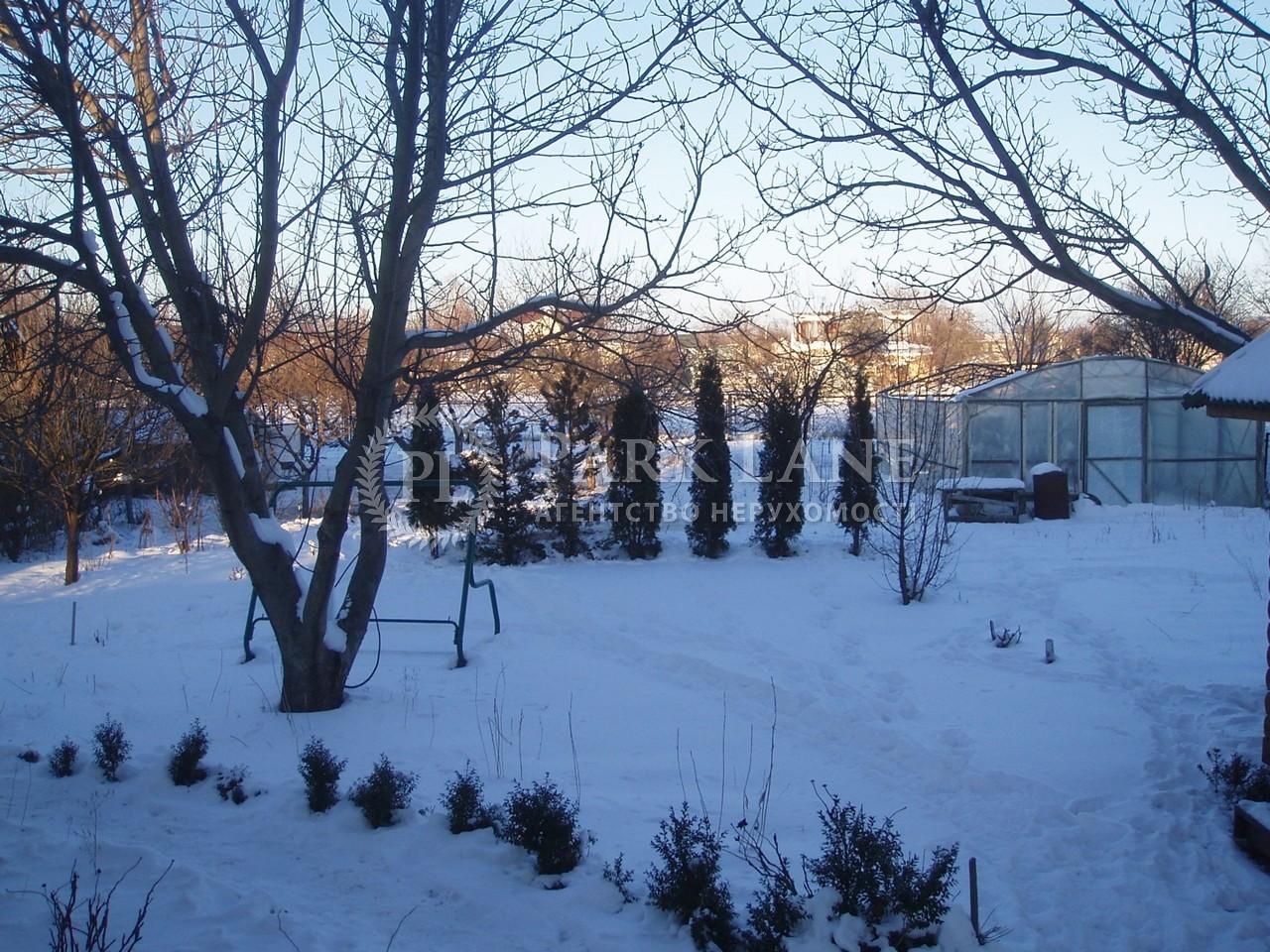 Дом Новый пер., Квитневое (Димитрово), Z-1590577 - Фото 9