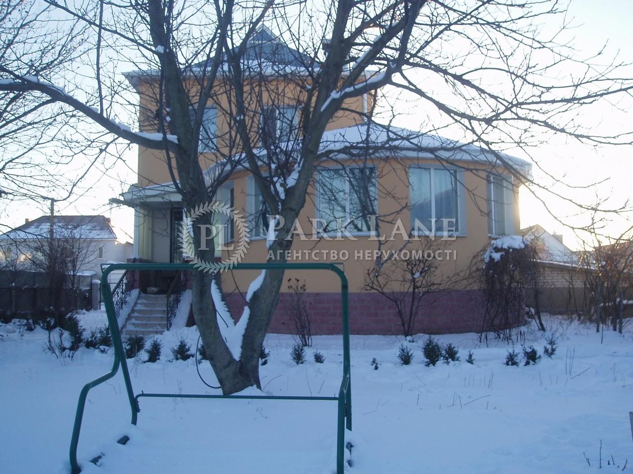 Дом Новый пер., Квитневое (Димитрово), Z-1590577 - Фото 7