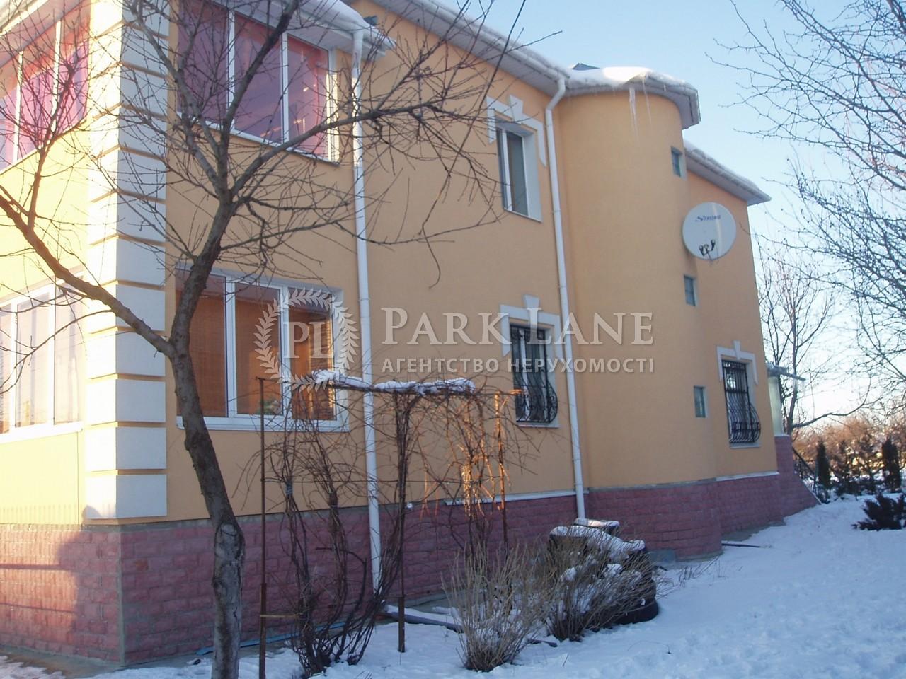Дом Новый пер., Квитневое (Димитрово), Z-1590577 - Фото 8