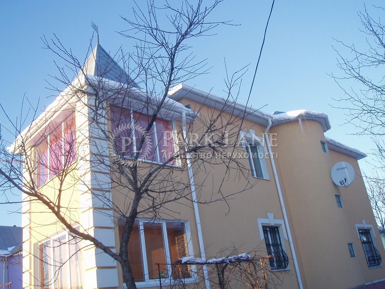 Дом Новый пер., Квитневое (Димитрово), Z-1590577 - Фото 2