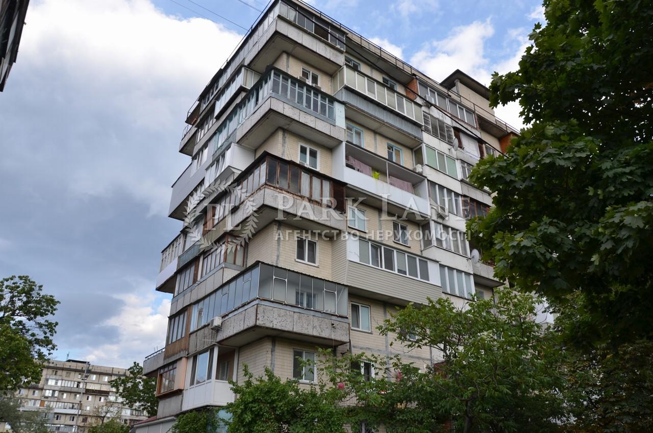 Квартира Оболонский просп., 5, Киев, R-39649 - Фото 16