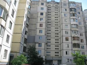 Квартира J-29666, Бориспольская, 26, Киев - Фото 2