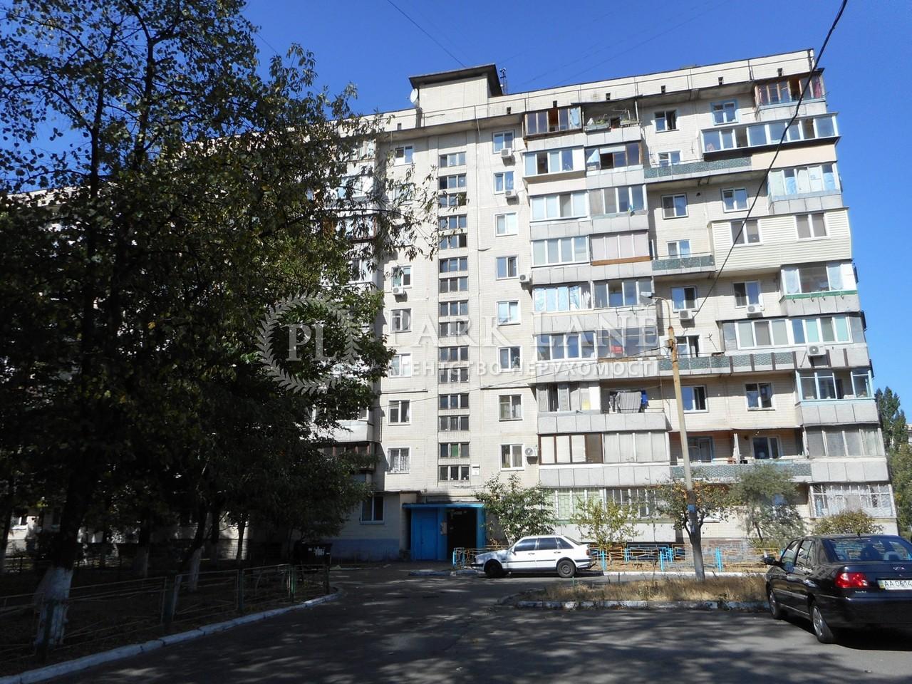 Квартира B-94251, Героїв Дніпра, 15, Київ - Фото 2