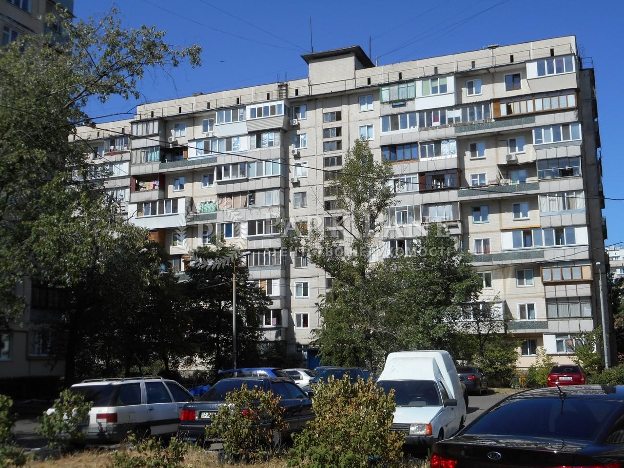 Квартира Z-802647, Героев Днепра, 25, Киев - Фото 1