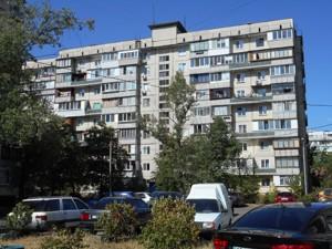 Квартира Z-802647, Героев Днепра, 25, Киев - Фото 2