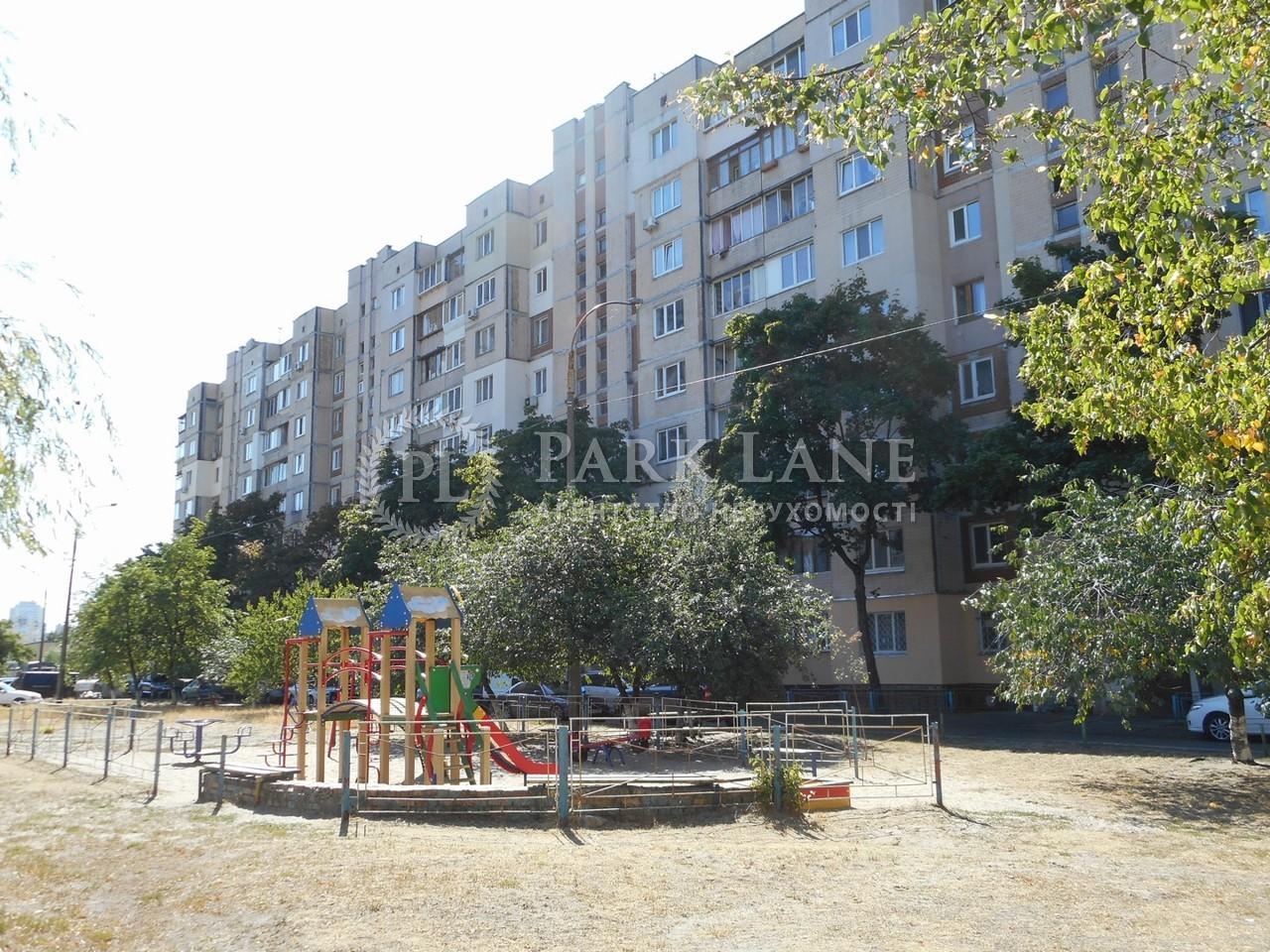 Квартира ул. Героев Днепра, 35, Киев, V-175 - Фото 1