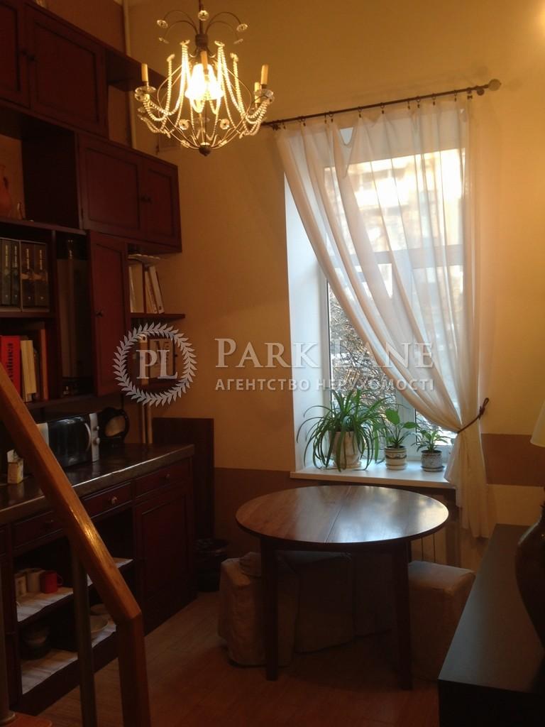 Нежилое помещение, Z-1536205, Бульварно-Кудрявская (Воровского), Киев - Фото 6