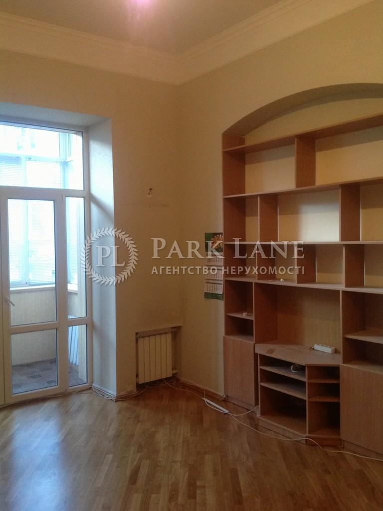 Нежилое помещение, Z-1536205, Бульварно-Кудрявская (Воровского), Киев - Фото 7