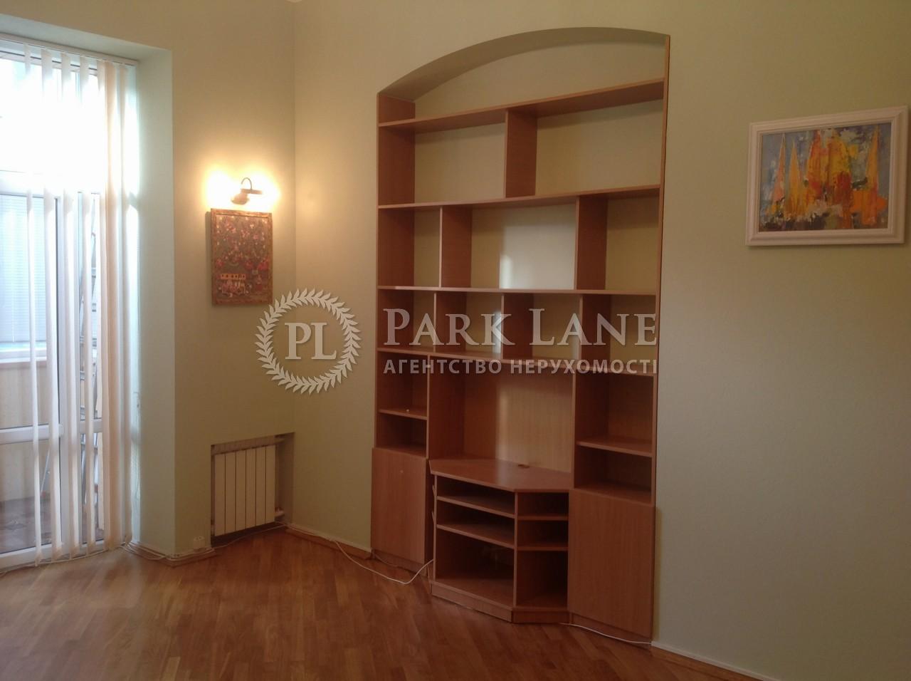 Нежилое помещение, Z-1536205, Бульварно-Кудрявская (Воровского), Киев - Фото 8