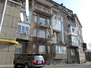 Квартира N-22546, Круглоуніверситетська, 18/2, Київ - Фото 2