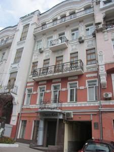 Квартира N-21335, Владимирская, 81а, Киев - Фото 1