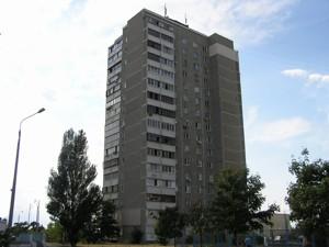 Квартира N-19682, Драйзера Теодора, 46, Киев - Фото 1