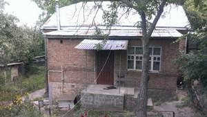 Нежилое помещение, J-20473, Лобановского просп. (Краснозвездный просп.), Киев - Фото 13