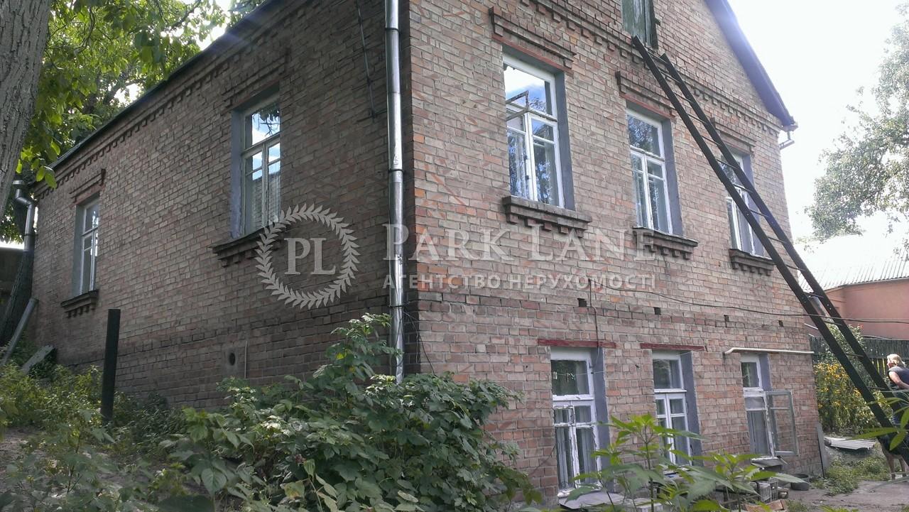 Нежилое помещение, J-20473, Лобановского просп. (Краснозвездный просп.), Киев - Фото 1