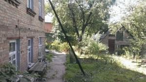Нежилое помещение, J-20473, Лобановского просп. (Краснозвездный просп.), Киев - Фото 15