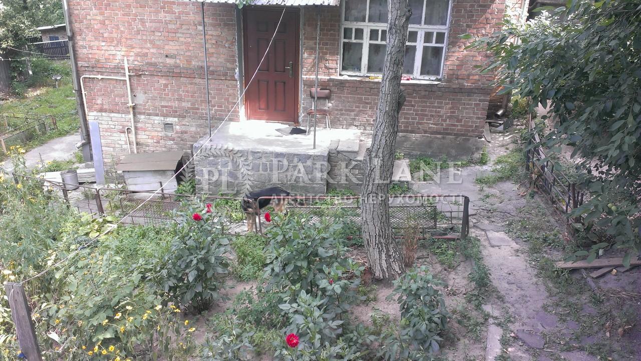 Дом Лобановского просп. (Краснозвездный просп.), Киев, J-20472 - Фото 10