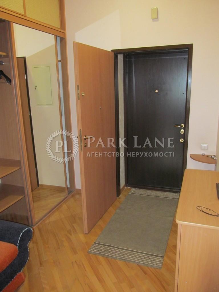 Квартира Леси Украинки бульв., 7б, Киев, Z-582560 - Фото 6