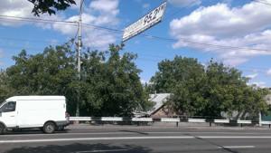 Земельный участок J-20474, Лобановского просп. (Краснозвездный просп.), Киев - Фото 13